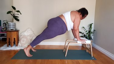 Move 3: Elevated Plank
