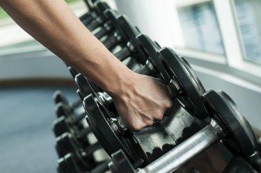 fitness gym weight training equipment indoor
