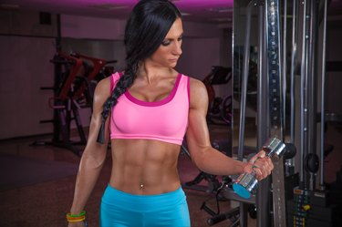 Fit Girl In The Gym