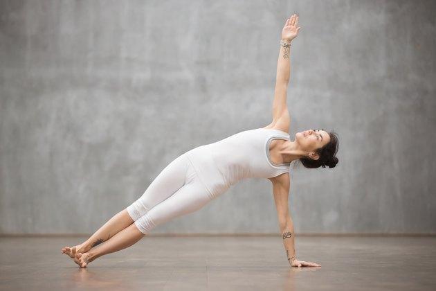 Beautiful Yoga: Side Plank posture