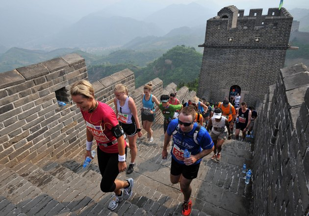 People running the Great Wall Marathon