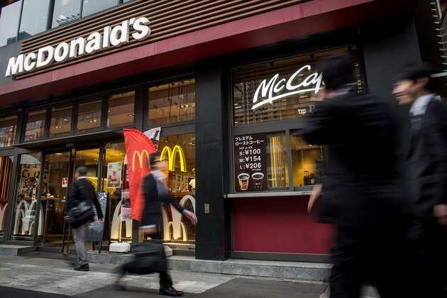 McDonald's Japan Forecast Wider Loss