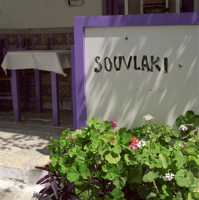 Greek restaurant advertising souvlaki