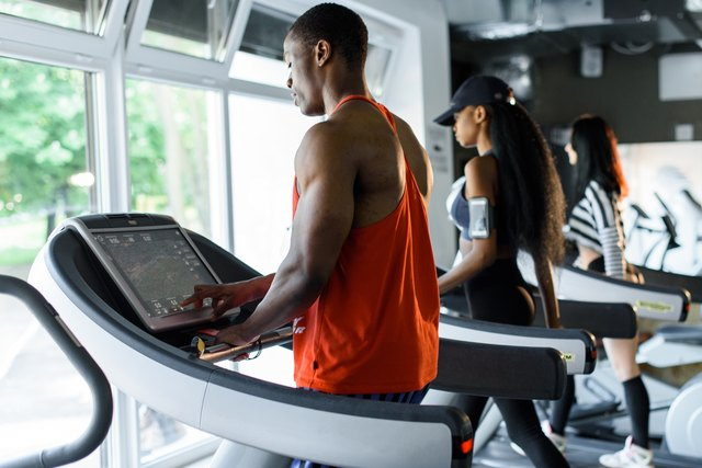 Change the incline or the speed to really ramp up the caloric burn.